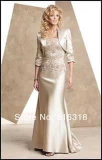 платье для мамы невесты на свадьбу: 25 тыс изображений найдено в Яндекс.Картинках