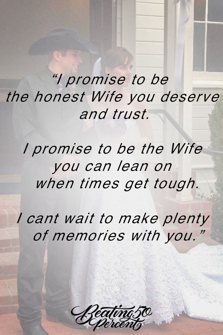 """I promise to be the wife you can lean on."""