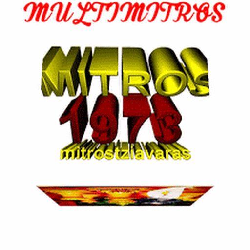 mitrostziavaras