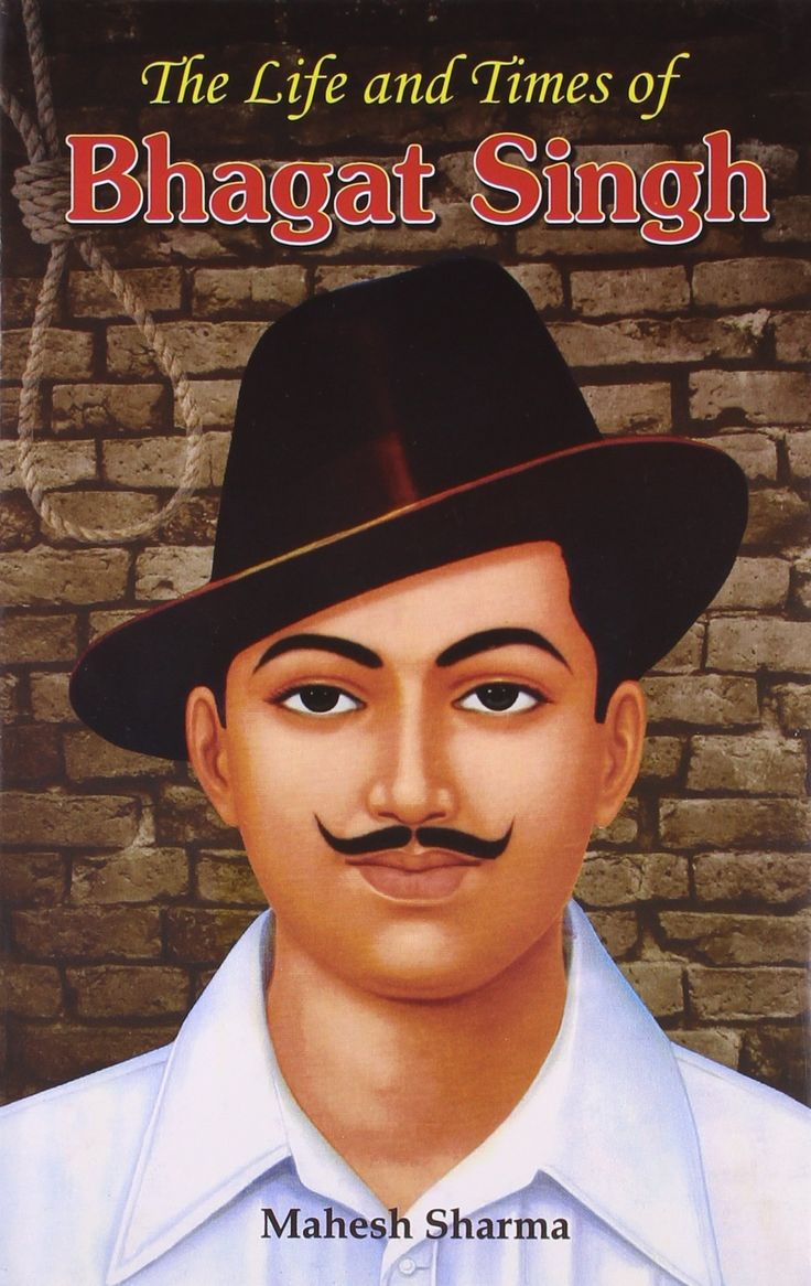 #TheLifeAndTimes Of #BhagatSingh by #MaheshSharma. #BhagatSingh one of the most #prominent #revolutionaries of #India enhanced the dormant #national #feelings of his #countrymen. #SukhDev, #RajGuru and #BhagatSingh were #hanged despite appeals by #Indianleaders. This #book is a vivid #life #sketch of this #legendary #Indian #revolutionary.