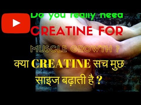 WHAT IS CREATINE AND HOW IT WORKS? - YouTube