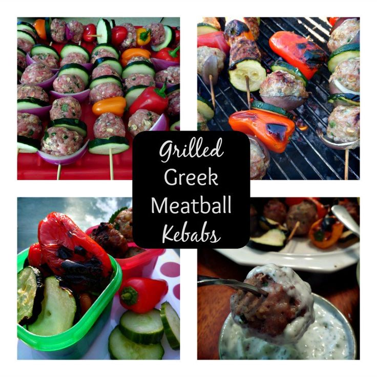 Grilled Greek Meatball Kebab Recipe
