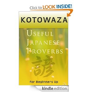 25 Highly Useful Kotowaza--Japanese Proverbs with detailed explanations and illustrations. These 25 proverbs represent some of the more useful kotowaza heard in daily Japanese life. You'll notice them in movies, in writing, and most importantly spoken by friends and colleagues.
