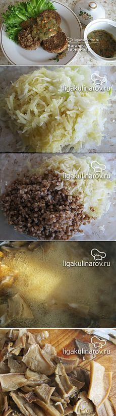 Гречневые биточки с грибами, рецепт пошаговый от Лиги Кулинаров. Постные блюда