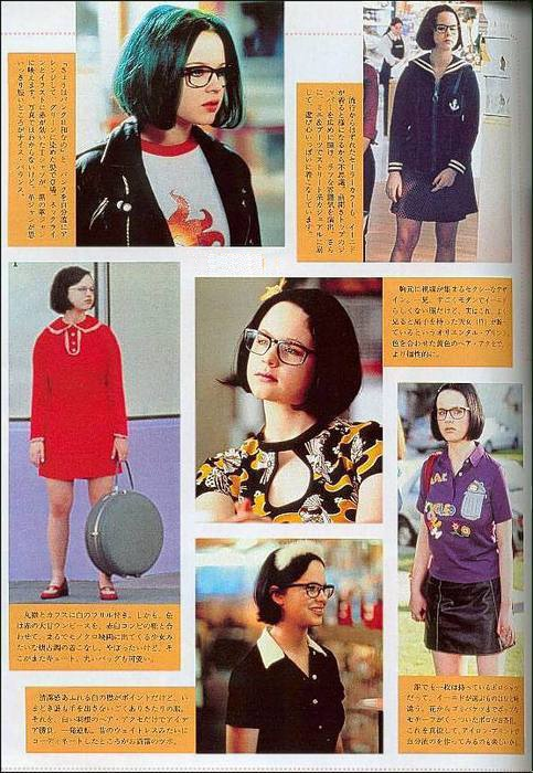 Costume Designer Mary Zophres, for the movie Ghost World. Love Enid's style. One of the highlights of this film, & the amazing soundtrack.