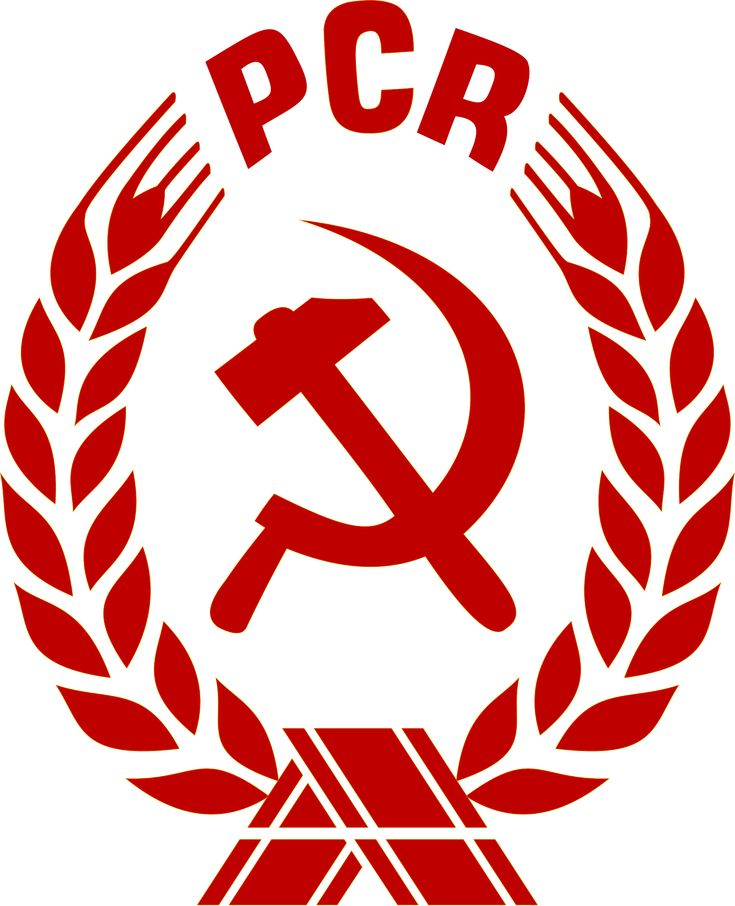 Romanian Communist Party