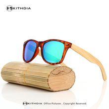 KITHDIA Madera De Bambú gafas de Sol de Los Hombres gafas de Sol de Madera Gafas de Sol Masculino gafas de Sol de Mujer de Marca Diseñador Gafas Madera De Sol