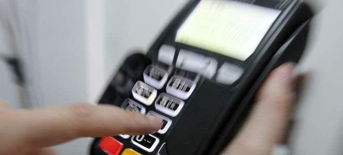 Αλαλούμ με το πλαστικό χρήμα -Το σχέδιο θα είναι έτοιμο από τον Φεβρουάριο και αν