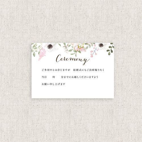 結婚式/招待状/ポケットフォルダー/海外風/おしゃれ/箔押し/花柄/ボタニカル/アネモネ/wedding/invitation/pocketfolder/pink/anemone