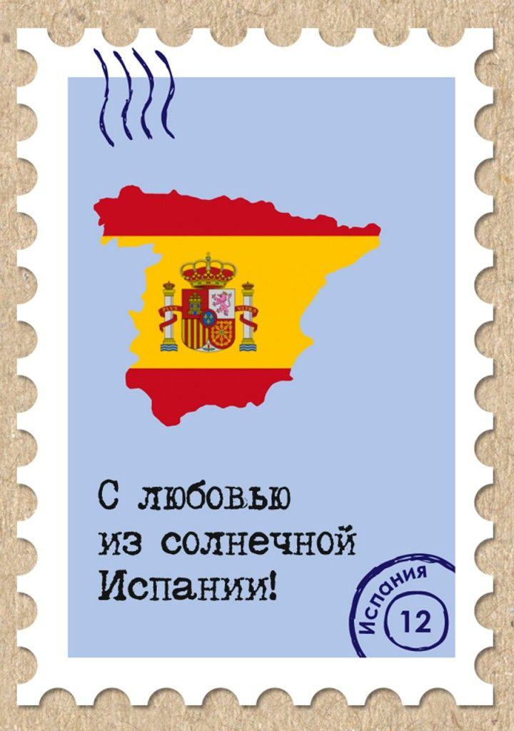 Дизайн и реклама вин, для каждой страны! Цель рекламных баннеров: реклама Испанского вина....Подробнее о том как создавался макет читайте в моем блоге — www.elena-klein.ru #креатив #алкоголь #вино #Испания #реклама #баннера #дизайн #WEB #свидание #сомелье #елена #КLЕЙН