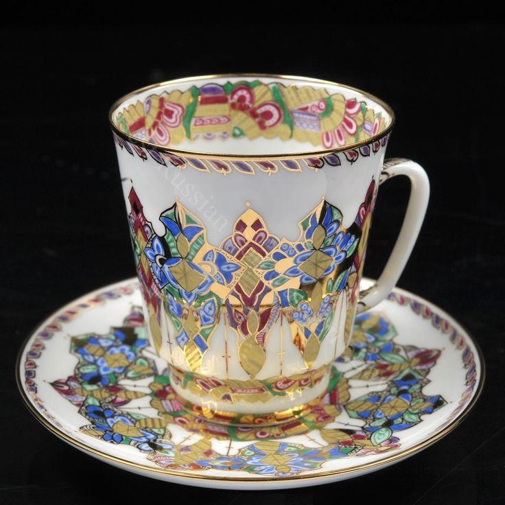 Exclusive Russian Imperial Lomonosov Porcelain Tea Cup and Saucer Arabesque Gold   eBay