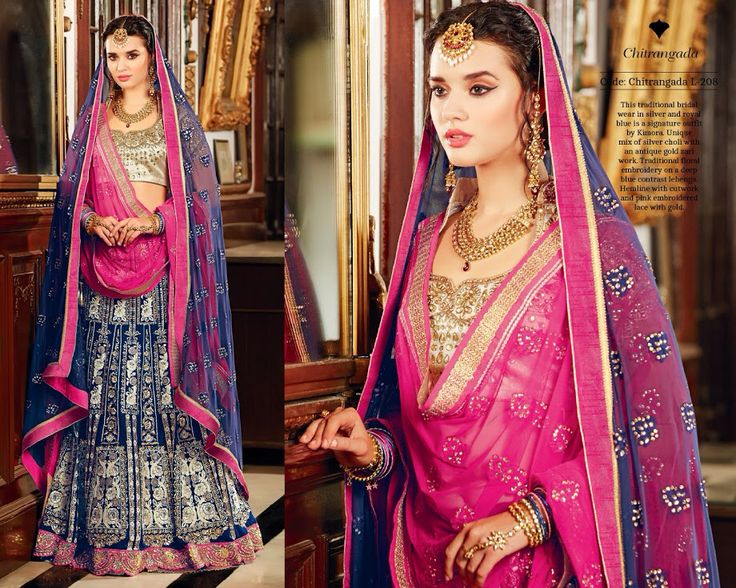 This traditional bridal wear in silver and royal blue is a signature outfit by Kimora. Unique mix of silver choli with an antique gold zari work. Traditional floral embroidery on a deep blue contrast lehenga. Hemline with cutwork and pink embroidered lace with gold.