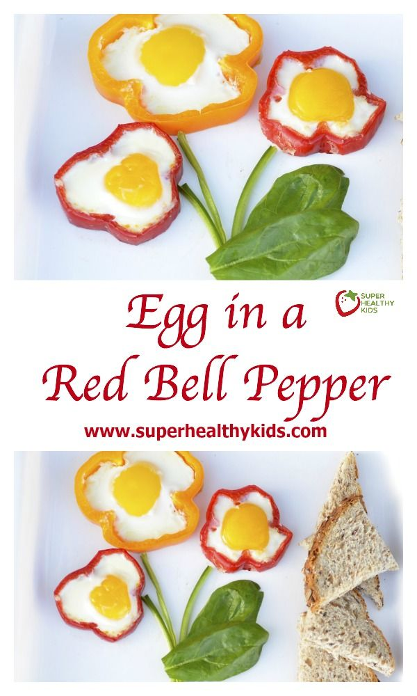 Egg in a Red Bell Pepper. A fun way to eat eggs...with some extra veggies, too! www.superhealthykids.com/egg-in-a-red-bell-pepper-flower