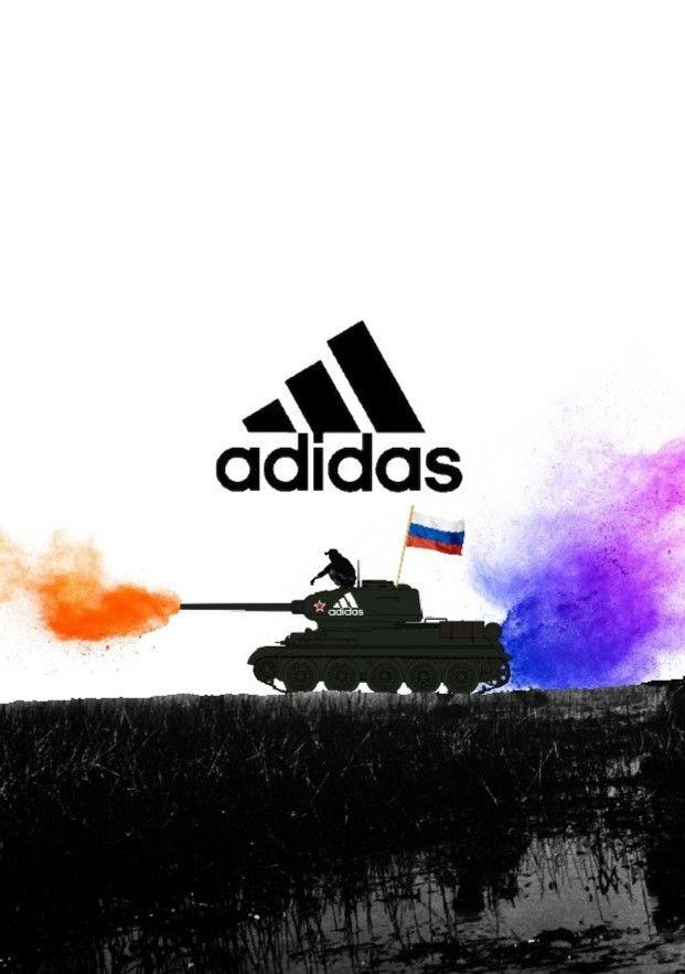 Adidas Slav Wallpaper Wallpaper Art Poster