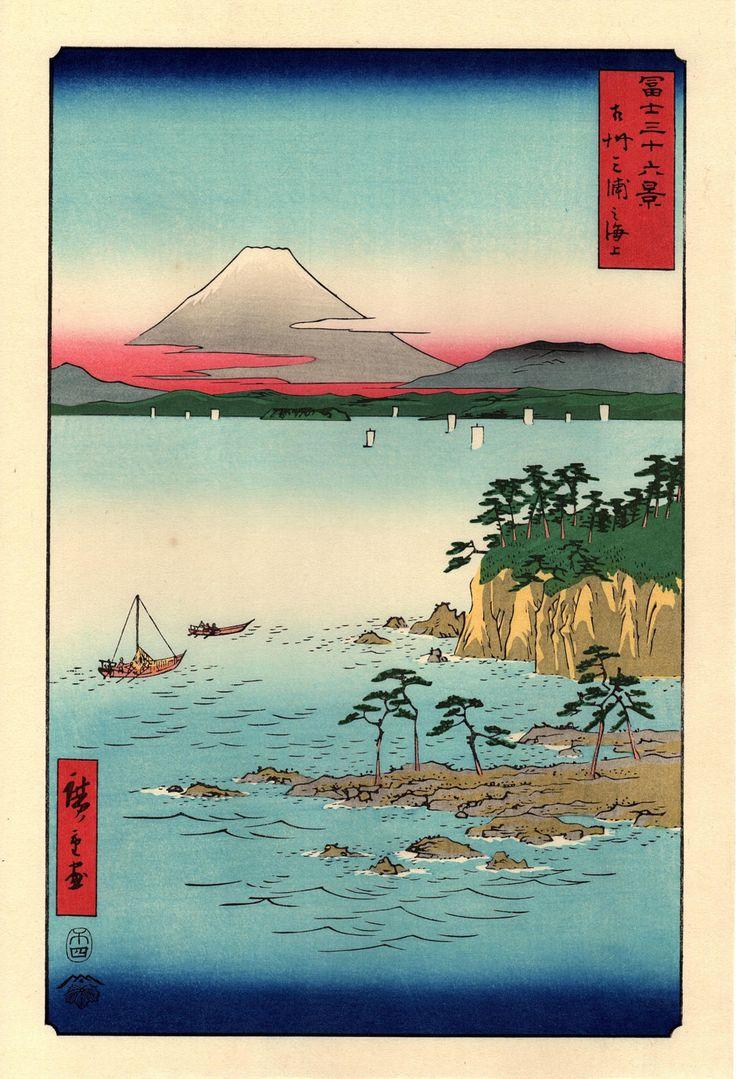 """Woodblock print, Japanese Ukiyoe, Hiroshige, """"The Sea at Miura in Sagami Province"""", Thirty-six Views of Mount Fuji ."""