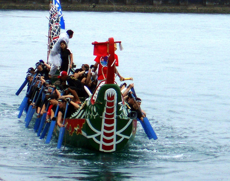 Dragon Boat Races, Okinawa, Japan