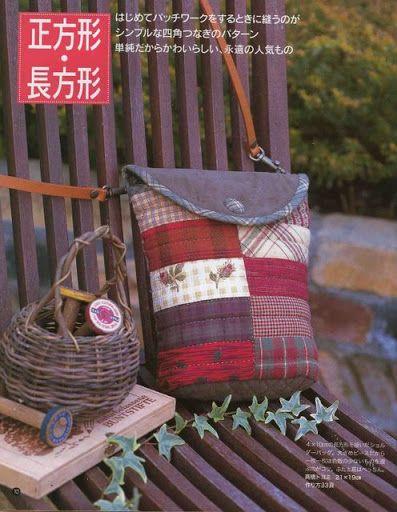 japāņu pečvork somas 2 - Filorena K - Веб-альбомы Picasa