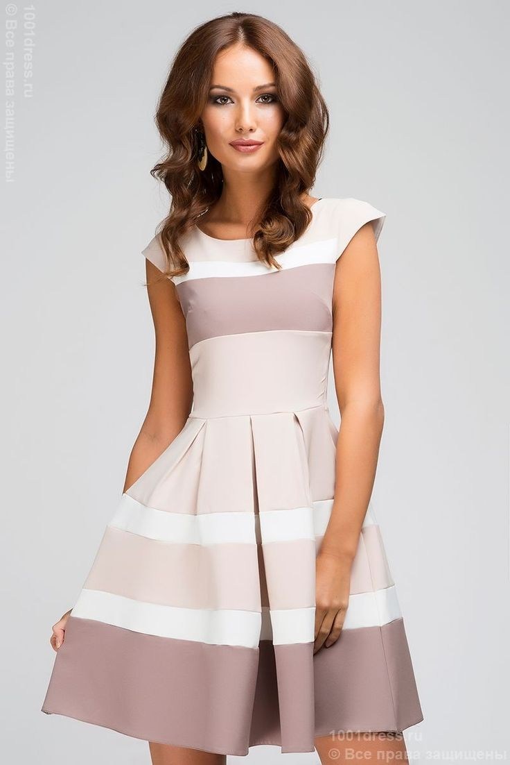 Платье бежевое длины мини с белыми и кофейными вставками