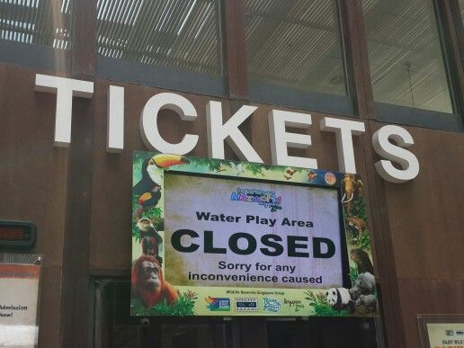 Water Play Area Closed... too bad.. too hot now