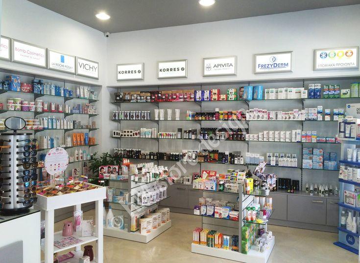 Η KM store designολοκλήρωσε για άλλη μια φορά με επιτυχία, τον σχεδιασμό καθώς και την επίπλωσηΦαρμακείου στην Κάλυμνο.        Επίπλωση Φαρμακείου στην Κάλυμνο    Η εταιρεία μας διακρίνεται απότην ποικιλία επιπλώσεωνπου έχει πραγματοποιήσει όλα αυτά τα χρόνια, σε Φαρμακεία, Βιβλιοπωλεία, Καταστήματα