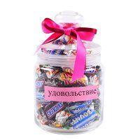 Товар Банка с конфетами Удовольствие
