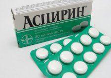Посадите в саду таблетки аспирина. Эффект волшебный!