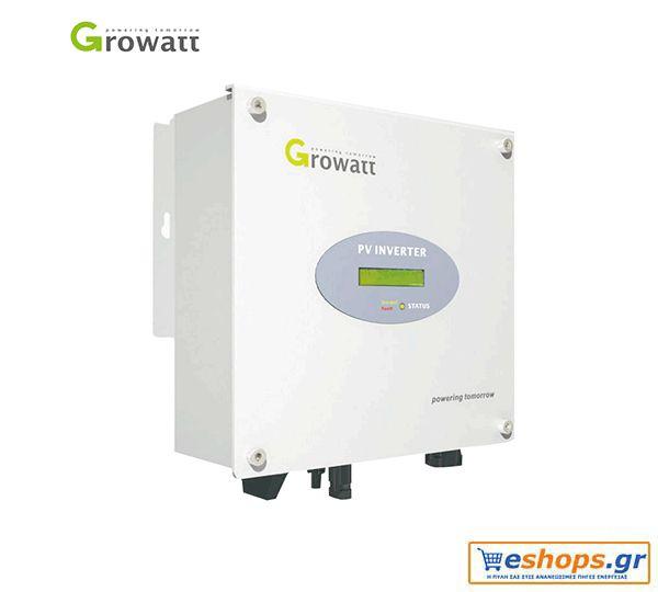 Inverter δικτύου Growatt-Χαμηλή Τιμή-Κατάργηση ΔΕΗ