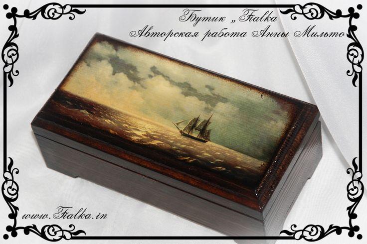 decoupage box, ship, old map, brashirovanie sailboat