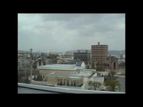 ▶ Japan / Hiroshima City Part 1 - YouTube