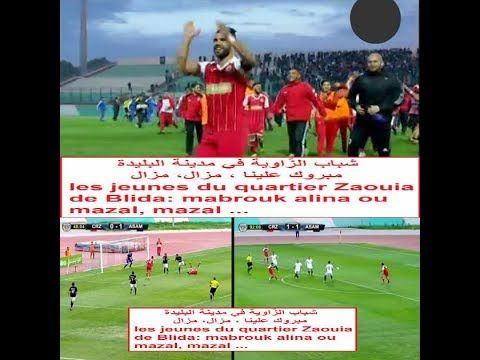 Algérie, Foot-Ball, Zaouia (Blida), الشباب يصنعون الحدث