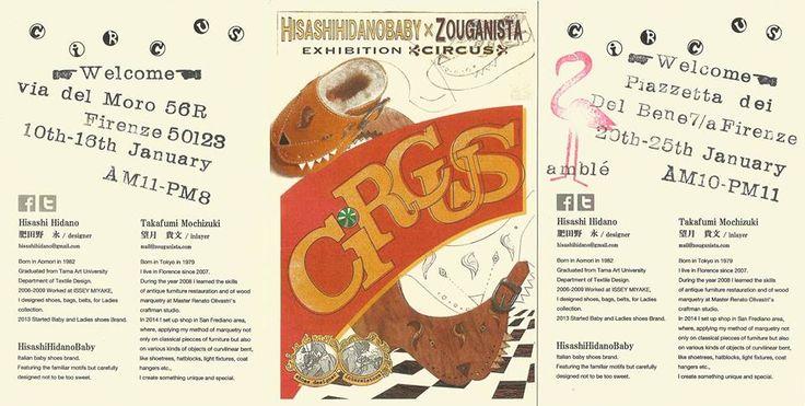 """#Exhibition #circus"" #mostra #shoedesign per i #bebè e #intarsio Zouganista http://omaventiquaranta.blogspot.it/2015/01/exhibition-circus-scarpe-e-intarsi-per.html"