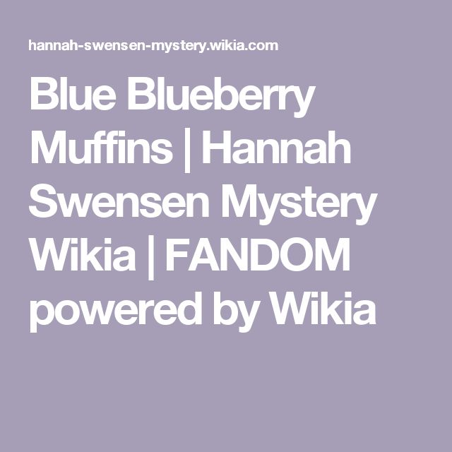 Blue Blueberry Muffins | Hannah Swensen Mystery Wikia | FANDOM powered by Wikia