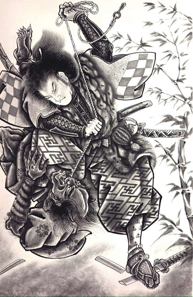 japanese tattoo design by horiyoshi iii irezumi pinterest japanese tattoo designs tattoo. Black Bedroom Furniture Sets. Home Design Ideas