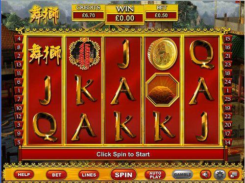 Wushu Lion slots online @ Gossip Bingo.  Play now!    www.gossipbingo.com