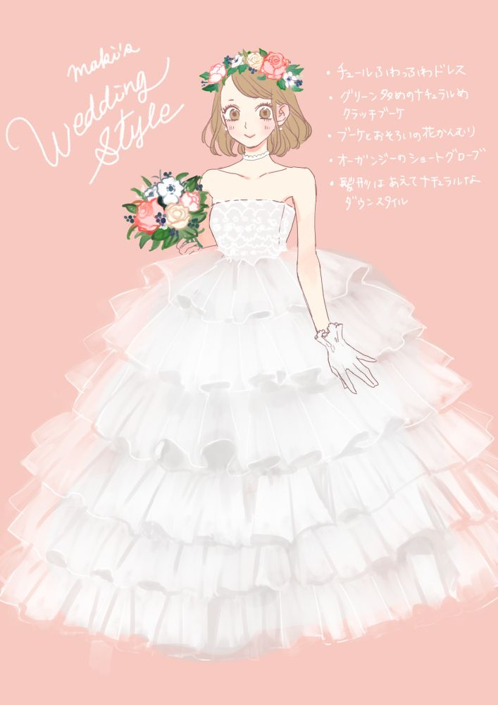 622 Best Images About Xyloto On Pinterest: 622 Best Images About Bridal *~ღ~* Illustrations On