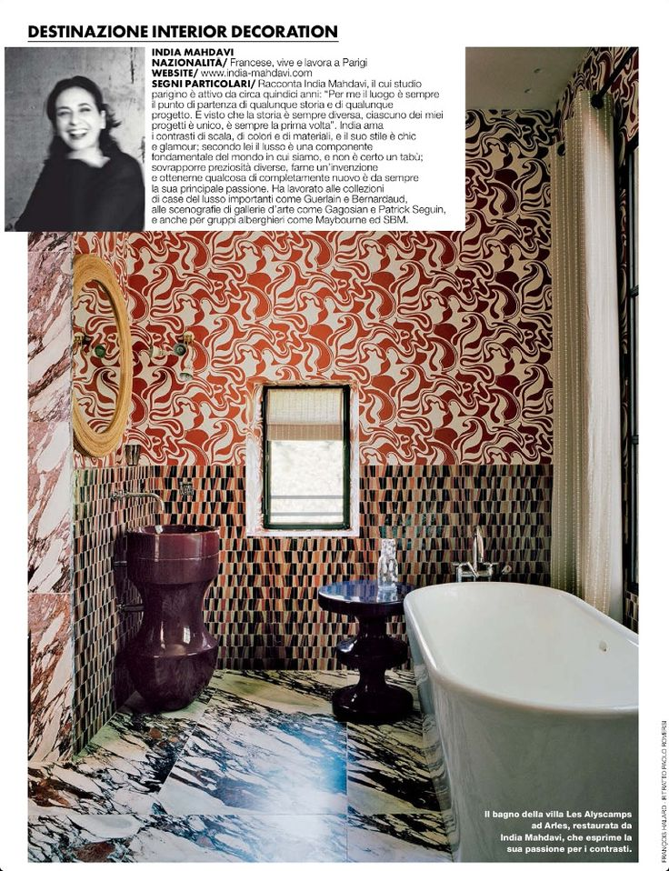 les 104 meilleures images du tableau india mahdavi sur. Black Bedroom Furniture Sets. Home Design Ideas