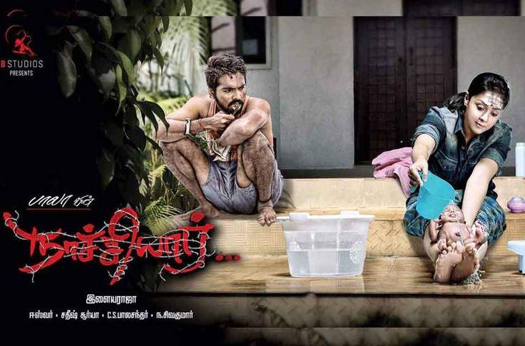 Director Bala and Jothika's Naachiyaar