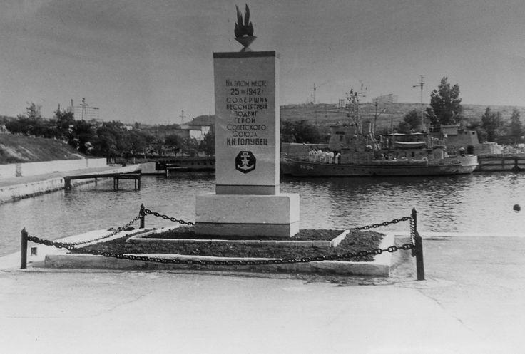 Севастополь. Бухта Стрелецкая, памятник Ивану Голубцу