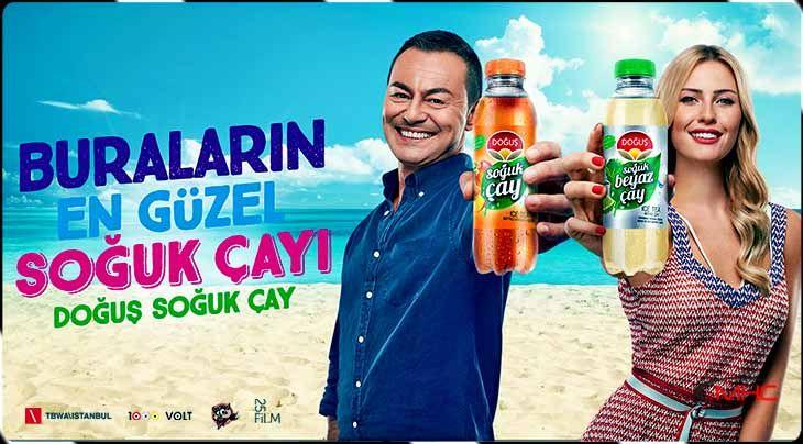Doğuş Soğuk Çay Serdar Ortaç Reklam Filmi | Buralara |