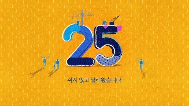 Client. SBS Planning/Direction. KANG Eunhee Design. KANG Eunhee / KIM Minsung / CHO Jihoon / YANG Eunjung Writing. IM Yoonjung Work time. 5day