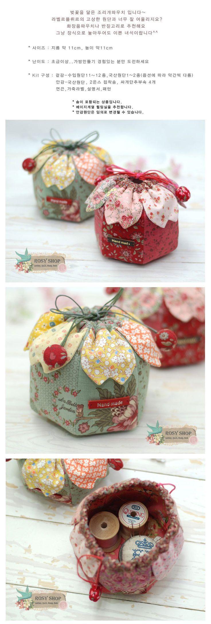 Cute Bag! japanese tutorial
