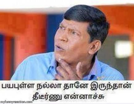 photo comment vadivelu - Google Search