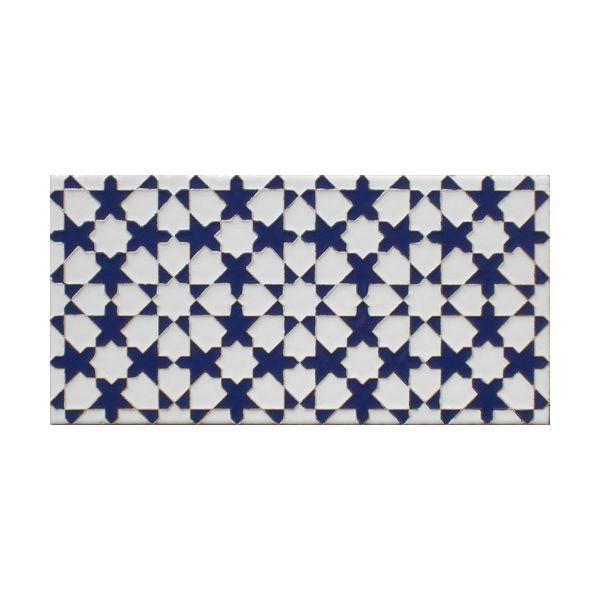 Azulejo Árabe relieve MZ-010-14 - Azulejos Andaluces