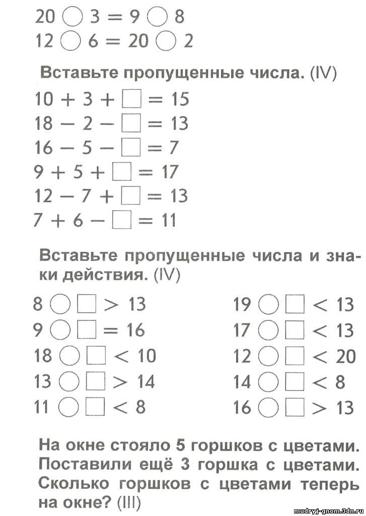 Учебник по истории украины ф.г турченко 10 класс скачать бесплатно торрент
