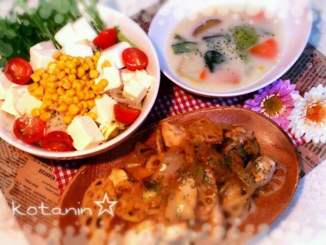 今日のダイエット夕飯~\(^o^)/ 写真は同居人と2人ぶんなんで 量多いですが(笑)今日もオカズご飯 です(*^^*)☆ ・ササミ、パプリカ、レンコン、     玉ねぎ、しめじの甘辛合え ・チンゲン菜、さつまいも、玉ねぎ      ニンジン、コーンのシチュー ・豆腐、水菜、大根、レタス、      トマト、コーンの青じそサラダ です\(^o^)/☆ ご馳走様でしたぁ(^з^)-☆ - 70件のもぐもぐ - ササミの甘辛合え・チンゲン菜&さつまいものシチュー・豆腐水菜大根レタスサラダ(*^^*) by kotanin