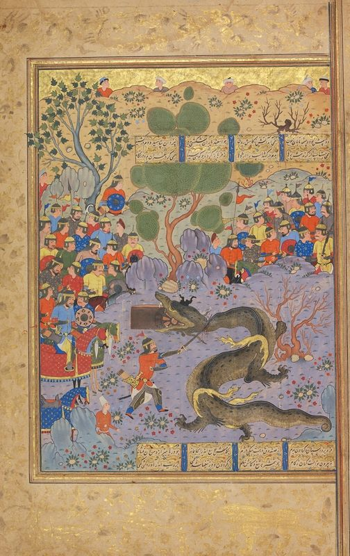 Isfandiyar slays the dragon, from Firdausi's Shahnameh. Shiraz, c. 1580-85. Opaque watercolor and gold on paper. Folio: 42.5 x 26.7 cm; Painting: 30.5 x 23 cm © Francesca Galloway