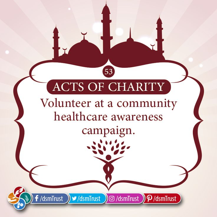 Acts of Charity | 53 Volunteer at a community healthcare awareness campaign. -- DONATE NOW for Darussalam Trust's Health, Educational, Food & Social Welfare Projects • Account Title: Darussalam Trust • Account No. 0835 9211 4100 3997 • IBAN: PK61 MUCB 0835 9211 4100 3997 • BANK: MCB Bank LTD. Session Court Branch (1317)   #DarussalamTrust #Charity #HealthCar