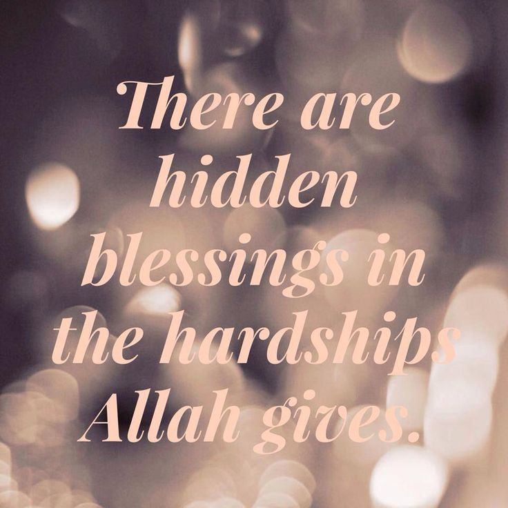 Best 25+ Islamic inspirational quotes ideas on Pinterest ...