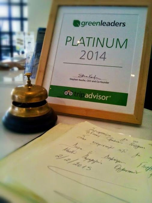 Distinction - Platinum Greenleaders 2014 - Tripadvisor - Aar Hotel & Spa - Boutique Hotel - Ioannina - Epirus - Greece
