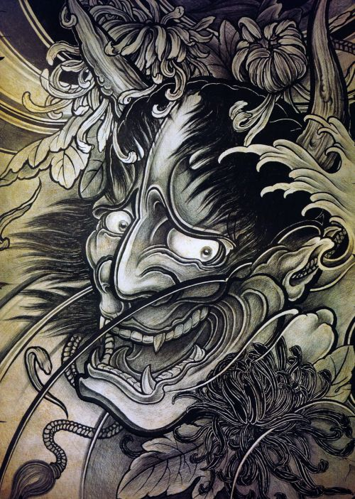 Hannya Mask. A similar style to the demons in the story.